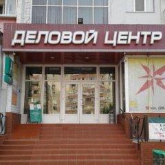 Гостиница Mini-Gostinitsa DTS Yuzhniy фото 2