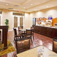 Holiday Inn Express Hotel & Suites Saint Augustine North питание