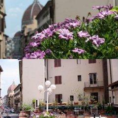 Отель Balcony Италия, Флоренция - отзывы, цены и фото номеров - забронировать отель Balcony онлайн фото 10