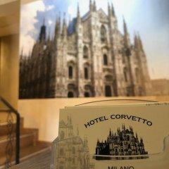 Hotel Corvetto фото 10