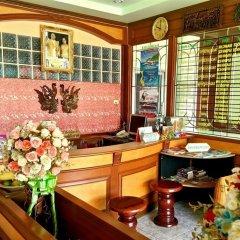 Отель Thepparat Lodge Krabi
