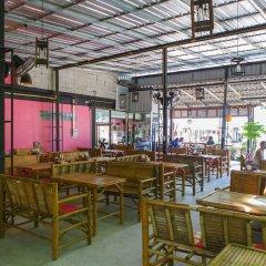 Отель Pinky Bungalow Ланта питание фото 3