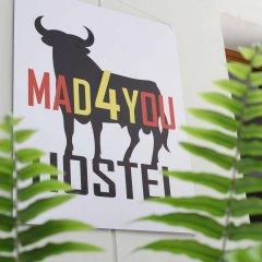 Mad4you Hostel интерьер отеля