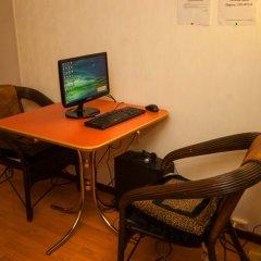 Гостиница Меблированные комнаты 1 Арбат на Новинском удобства в номере фото 2