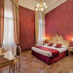 Отель Tre Archi Италия, Венеция - 10 отзывов об отеле, цены и фото номеров - забронировать отель Tre Archi онлайн комната для гостей фото 4