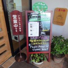Отель Shiki no Mori Япония, Минамиогуни - отзывы, цены и фото номеров - забронировать отель Shiki no Mori онлайн питание фото 3