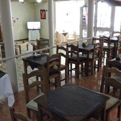 Hotel Río Diamante Сан-Рафаэль питание фото 2
