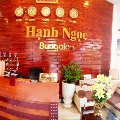Отель Hanh Ngoc Bungalow интерьер отеля