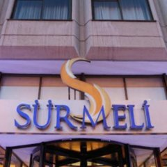 Surmeli Ankara Hotel фото 2