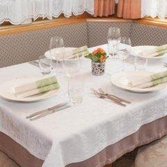 Отель Gasthof Sonne Сарентино помещение для мероприятий