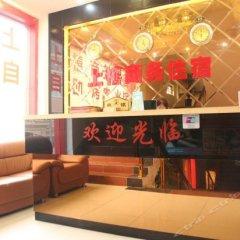 Отель Shangxi Business Hostel Китай, Чжуншань - отзывы, цены и фото номеров - забронировать отель Shangxi Business Hostel онлайн развлечения