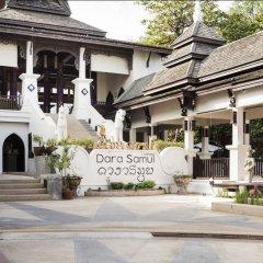 Отель Dara Samui Beach Resort - Adult Only Таиланд, Самуи - отзывы, цены и фото номеров - забронировать отель Dara Samui Beach Resort - Adult Only онлайн фото 11