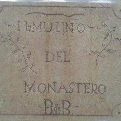 Отель B&B Il Mulino del Monastero Италия, Конверсано - отзывы, цены и фото номеров - забронировать отель B&B Il Mulino del Monastero онлайн сауна