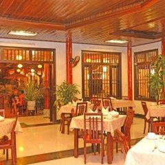 Hoian Nostalgia Hotel & Spa питание фото 3