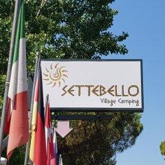 Отель Settebello Village Италия, Фонди - отзывы, цены и фото номеров - забронировать отель Settebello Village онлайн приотельная территория