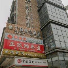 Ning Deng Hotel городской автобус