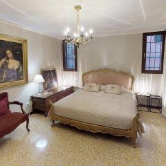 Отель Ca' Moro - Murano Италия, Венеция - отзывы, цены и фото номеров - забронировать отель Ca' Moro - Murano онлайн комната для гостей фото 2