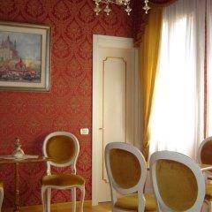 Отель Locanda Correr Италия, Венеция - 1 отзыв об отеле, цены и фото номеров - забронировать отель Locanda Correr онлайн помещение для мероприятий