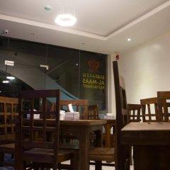 Отель Noomoo Мальдивы, Мале - отзывы, цены и фото номеров - забронировать отель Noomoo онлайн питание фото 2