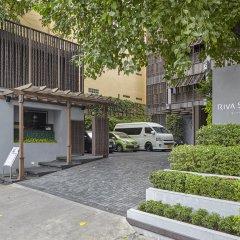 Отель Riva Surya Bangkok парковка