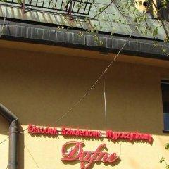 Отель Osrodek SzkoleniowoWypoczynkowy Dafne Закопане фото 2