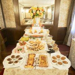 Отель Al Codega Италия, Венеция - 9 отзывов об отеле, цены и фото номеров - забронировать отель Al Codega онлайн питание фото 3