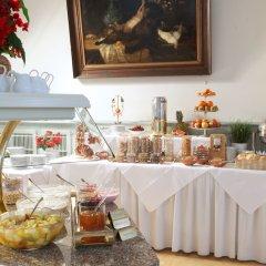 Отель Schlicker - Zum Goldenen Löwen Мюнхен помещение для мероприятий