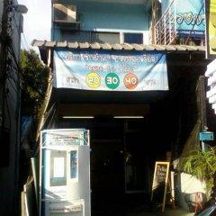 Отель The Nine Backpacker Бангкок детские мероприятия