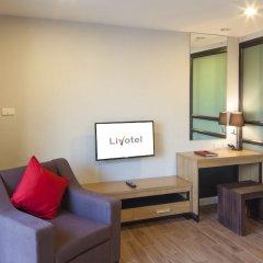 Отель Livotel Hotel Lat Phrao Bangkok Таиланд, Бангкок - отзывы, цены и фото номеров - забронировать отель Livotel Hotel Lat Phrao Bangkok онлайн комната для гостей фото 3