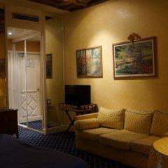 Отель Relais Médicis комната для гостей фото 14