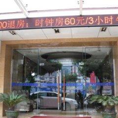 Yintai Hotel вид на фасад фото 2