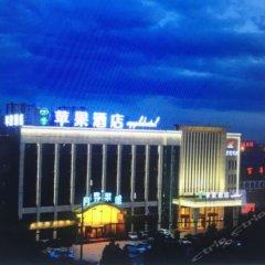 Отель Four Seasons Apple Hotel (Beijing Wanda Plaza) Китай, Пекин - отзывы, цены и фото номеров - забронировать отель Four Seasons Apple Hotel (Beijing Wanda Plaza) онлайн развлечения
