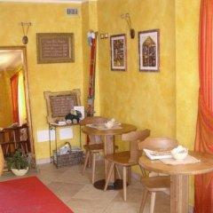 Отель Residence Les Fleurs Грессан питание фото 3