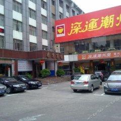 Shenzhen Zhenxing Hotel Шэньчжэнь парковка