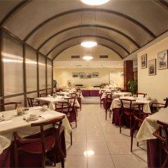 Hotel Silken Rona Dalba питание