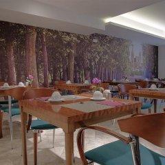 Hotel Gran Ultonia питание фото 3