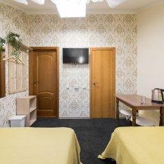 Отель Dynasty Москва удобства в номере