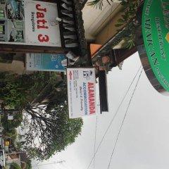 Отель Alamanda Accomodation фото 9