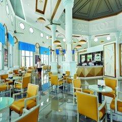 Отель RIU Palace Punta Cana All Inclusive Доминикана, Пунта Кана - 9 отзывов об отеле, цены и фото номеров - забронировать отель RIU Palace Punta Cana All Inclusive онлайн фото 13
