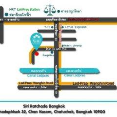 Отель SiRi Ratchada Bangkok Таиланд, Бангкок - отзывы, цены и фото номеров - забронировать отель SiRi Ratchada Bangkok онлайн городской автобус