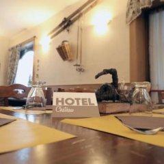Hotel Chateau Сен-Кристоф интерьер отеля