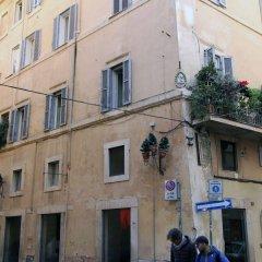 Отель Ottoboni Flats Италия, Рим - отзывы, цены и фото номеров - забронировать отель Ottoboni Flats онлайн фото 3