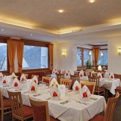 Hotel Ultnerhof Монклассико помещение для мероприятий