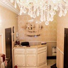Гостиница Гостевой дом Roma в Санкт-Петербурге - забронировать гостиницу Гостевой дом Roma, цены и фото номеров Санкт-Петербург фото 4