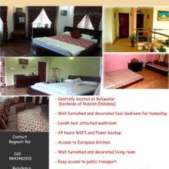 Отель Pari Homestay Непал, Катманду - отзывы, цены и фото номеров - забронировать отель Pari Homestay онлайн городской автобус