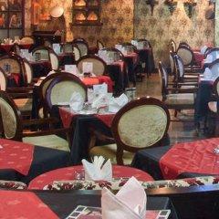 Отель Regal Plaza Hotel ОАЭ, Дубай - 2 отзыва об отеле, цены и фото номеров - забронировать отель Regal Plaza Hotel онлайн помещение для мероприятий