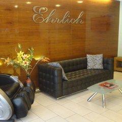 Hotel Ehrlich интерьер отеля