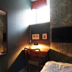 Skanstulls Hostel Стокгольм фото 10