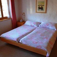 Отель Alegria (Parterre) комната для гостей