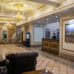 Гостиница Гранд Евразия интерьер отеля фото 2